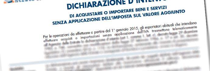 aquota-dichiarazioni-intento-2020-semplificazioni